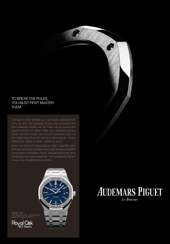 AP_Royal_oak_ad_campaign