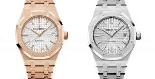 Royal Oak Frosted Gold: el pre-SIHH de Audemars Piguet Replica hecha en Suiza